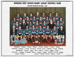 Mangere East Hawks Rugby League Senior Reserve 1989