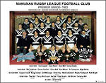 Manukau Rugby League Premiers Team 1983